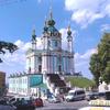 ウクライナ旅行[07](2018年6月)  キエフの観光スポット  聖アンドリイエフ教会