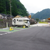 RVパーク「ゆばら湯っ足り広場」に2泊3日、キャンプ 初日
