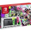 【ニンテンドースイッチ】2017年6月再販予定!再注文日情報まとめ【Nintendo Switch】