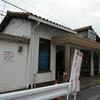 【大阪市】東淀川駅の南宮原踏切は「開かずの踏切」らしい。最大で57分閉まってるのか・・・。