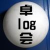 オメガVII試打会 前夜祭