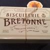 『ビスキュイテリエ ・ブルトンヌ(BRETONNE )』見た目だけじゃない!お味もグッドな可愛い缶入りクッキー。