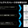 Nutanixが提供するオブジェクトストレージ ~Nutanix Bucketsの紹介~(その1)