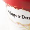 「ハーゲンダッツ」を福岡で飽きるほど食べられる、食べ放題のお店をご紹介