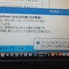 Windows Vista サポート終了間近