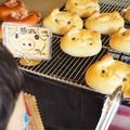 【森町】移動販売でも人気!街のベーカリーのふわふわ塩パン/もりまちのパンやさん たむら