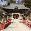 榛名神社の御朱印(群馬旅行③)