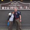 一生に一度は登りたい富士山 〜装備・服装編