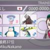 剣盾S3最終37位(2152)バルジオン 鬼火運ゲサイクル