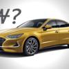 主要車種基本げっぷとフルオプション、差額はいくら?
