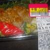 「MaxValu」(なご店)の「彩り野菜のハンバーグ弁当」 429−215円(半額)  #LocalGuides