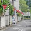 20枚以上!?「止まれ」の道路標識がたくさんある場所:群馬県大泉町