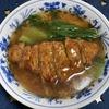 【GW特別企画】 主夫のレシピ帖 Vol.69 「パイコー麺」