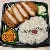 🚩外食日記(346)    宮崎ランチ   「コープみやざき 本郷店」④より、【ロースとんかつ弁当(大)】‼️
