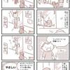 【犬漫画】某有名ラーメン店の入り口で拡がるやさしいせかい