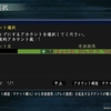 第3回富くじの結果~TOMIKUJI~