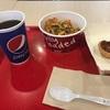【タイ】バンコクのKFCでオリジナルメニューを食べる!