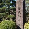 仙台市太白区   野尻番所跡と二口街道の歴史と史跡 二口街道を行く