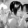 【進撃の巨人138話】ハルキゲニアに愛よ届け! 〜二人は幸せなキスをした〜