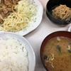 高円寺で定食を食べるのなら定食ヤシロへ