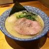 【金沢 ラーメン】「武我とんこつ塩らーめん(もんげー麺ver.)」麺屋 達 武我