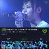 スチームガールズ 黒瀬サラちゃん生誕祭@LINE LIVE