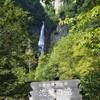 層雲峡 銀河の滝・流星の滝と双瀑台からの眺め→層雲峡温泉 黒岳の湯でリフレッシュ!
