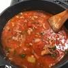まぐろのトマトソース煮込み