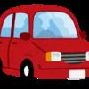 更新のタイミングで自動車保険を安くするには?簡単一括見積で9,850円も節約!