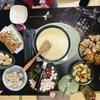 【独創的】チーズフォンデュにつける変わり種具材21選!