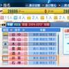 熊本AS【井草】
