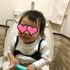 1歳7ヵ月娘のトイレトレーニング☆成長を感じるたびに思い出すこと