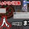 にじさんじ おすすめ切り抜き動画 2020年12月25日