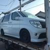横浜市南区から法人名義の車検切れ故障車をレッカー車で廃車の引き取りしました。