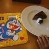 ココスのバースデーサービスで子どもの誕生日のお祝いをしてもらいました!