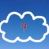心理テスト36「雲」