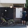 麺や 河野@中村橋 2016年7月29日(土)