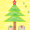 サンタさんになったら贈りたい物:クリスマス