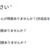 合同誌主催を振り返って 〜花札合同運営の裏方〜