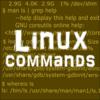 Linuxコマンドまとめ | 使用例とマニュアル