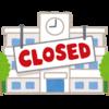 インフルエンザ 東京で学級閉鎖 原因と対策