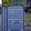 2019/08/25 THE ODAIBA マイナビステージ