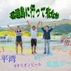 石垣島へ行ってきた! 贅沢すぎる大自然とロマン旅