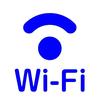 Wi-Fiルーターの5GHz帯が飛ばない! 中継機の導入で改善