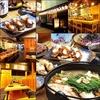 【オススメ5店】横須賀中央・三浦・久里浜・汐入(神奈川)にある串焼きが人気のお店