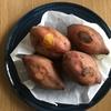 ストウブ*ねっとり甘~い安納芋の焼き芋