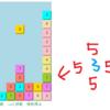 【JacaScript】落ち物パズル制作? その2