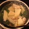採ってきたタケノコとクレソンでスープを作った
