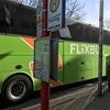 旅の羅針盤:ドイツ国内最強の移動手段?「FLiXBUS」は、オススメ!! ※障害者対応の車両もあります。(2019年6月更新)