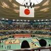全日本合気道演武大会 All Japan Aikido Demonstration